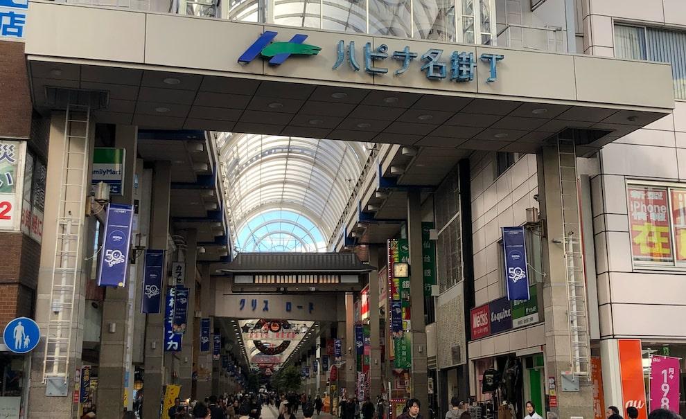仙台駅前店へのルート画像2枚目