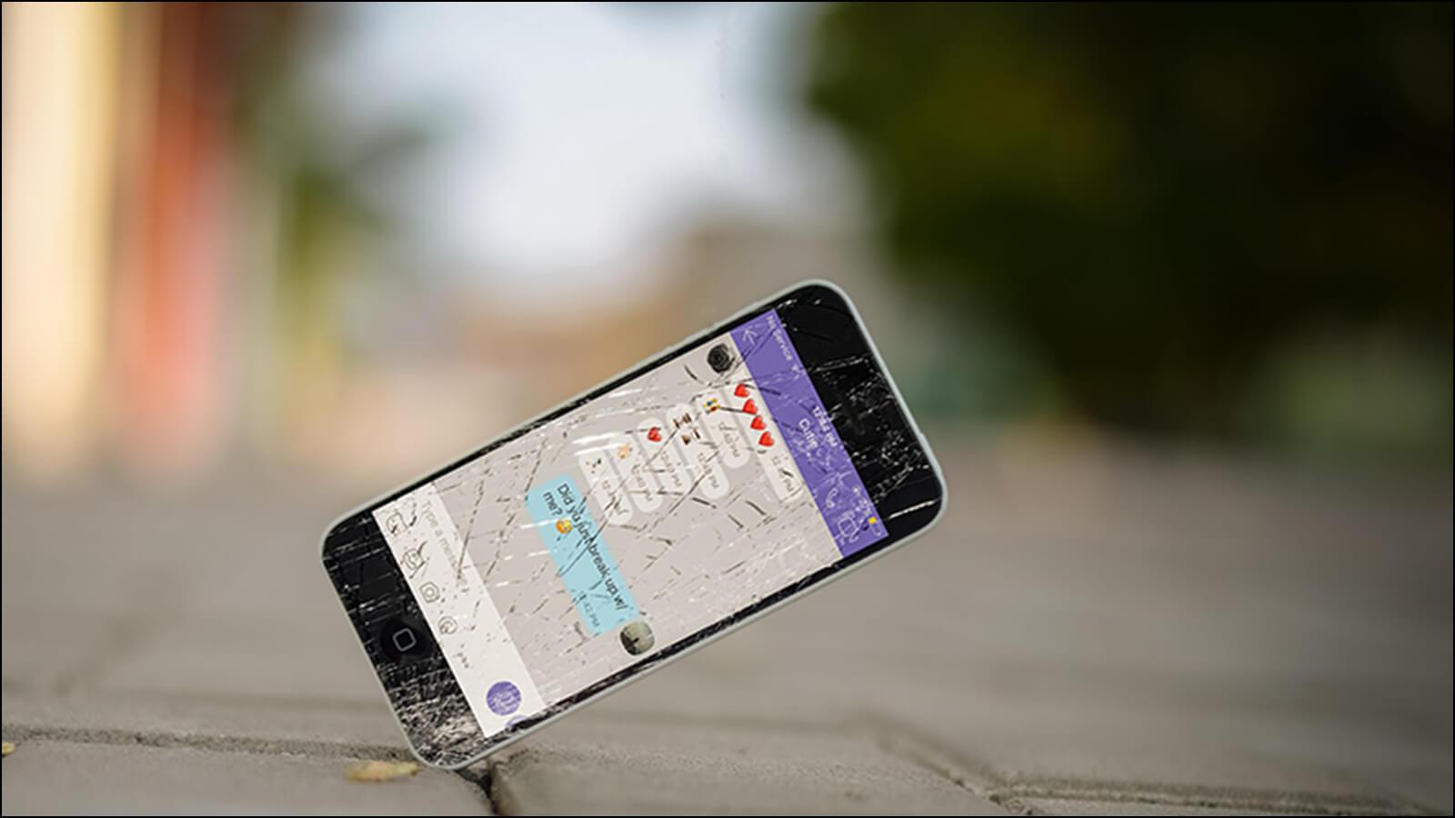iPhone画面割れ。日常茶飯事のこの現象と我々はどう向き合えばいいのか。