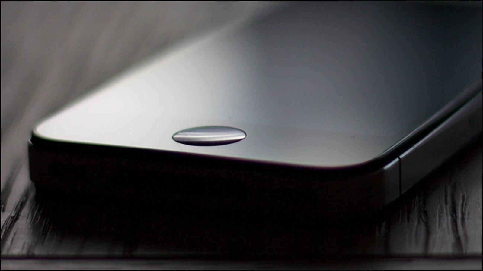 【iPhone】 ホームボタンを画面に表示させて操作する方法とメリット 故障時だけじゃない!