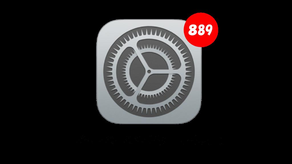 iPhone操作。iOSアップデートの通知が889件。はやく、の意味。