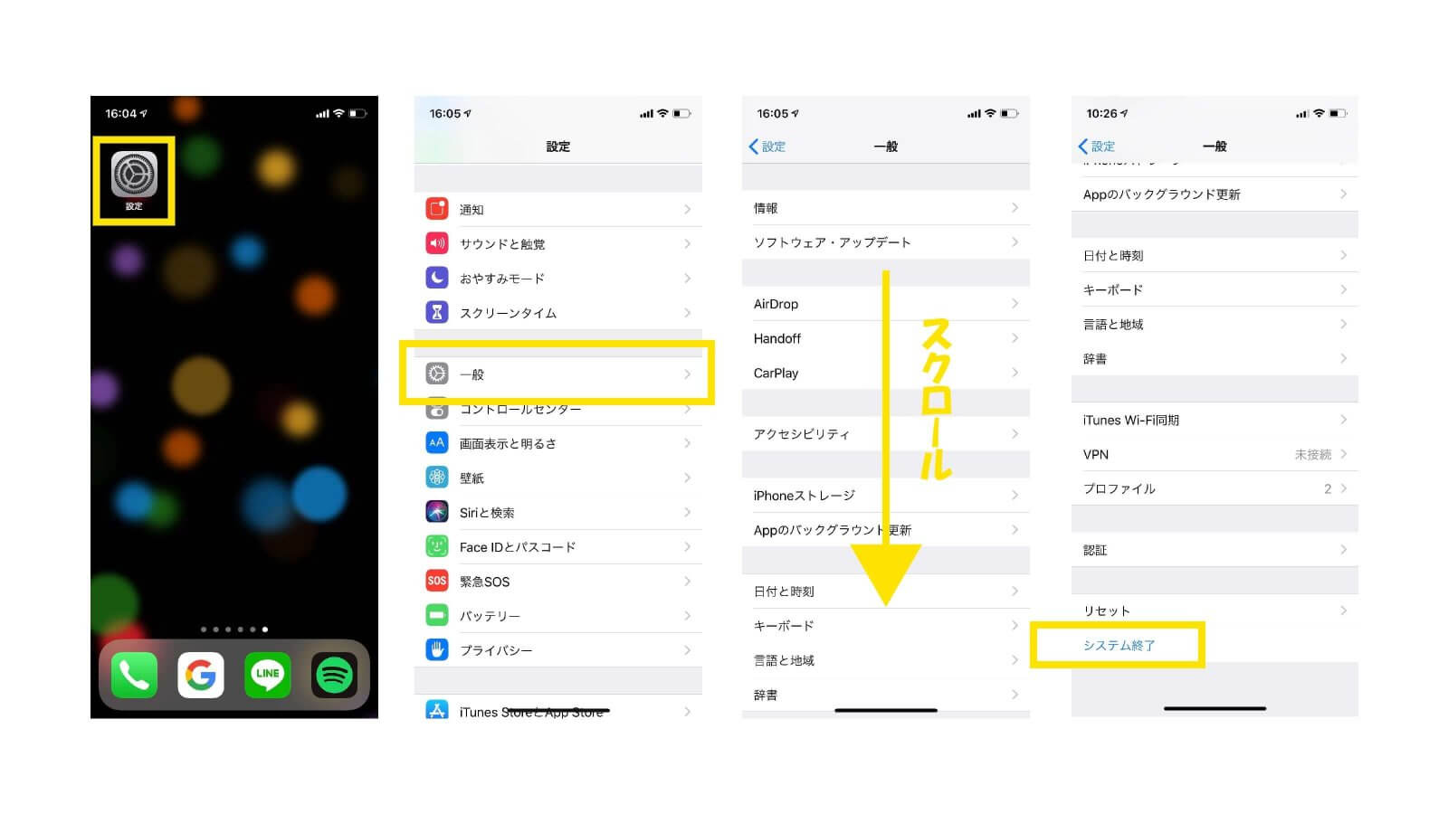 iphone操作。設定からiPhoneの電源を落とす方法。