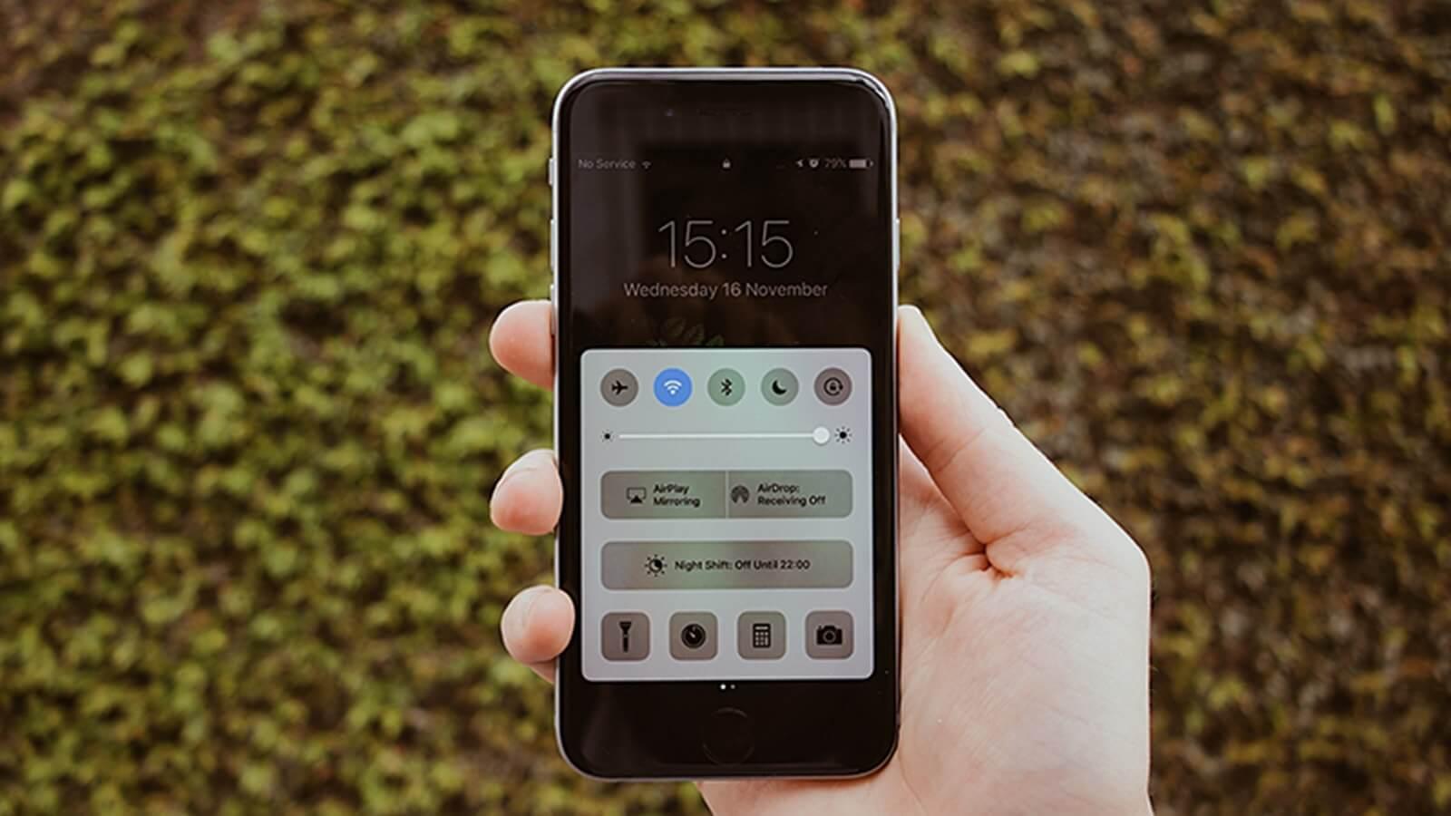 iPhone【コントロールセンター】の使い方。カスタマイズでさらに使いやすく。
