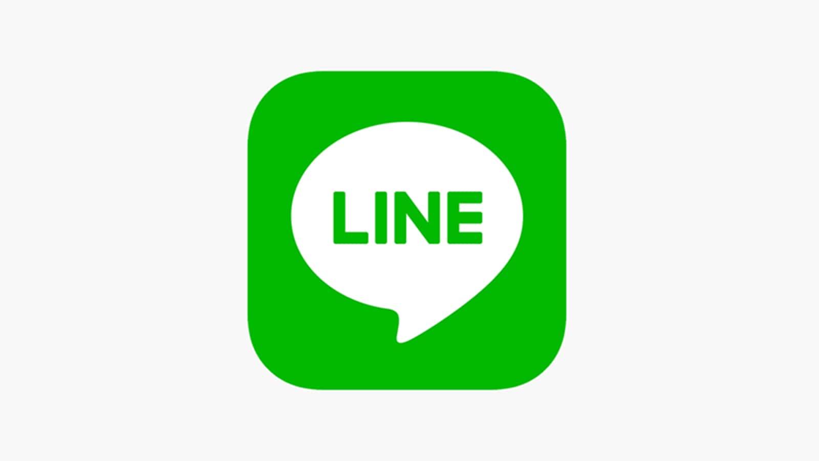 LINE(ライン)の始め方|今さら聞けない・図解で超簡単