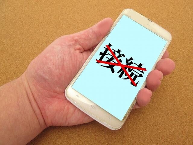 iPhone7 Lightningコネクタ交換 2019年5月23日