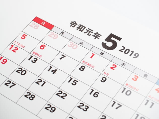 iPhone8 液晶+バッテリー交換 2019年5月2日